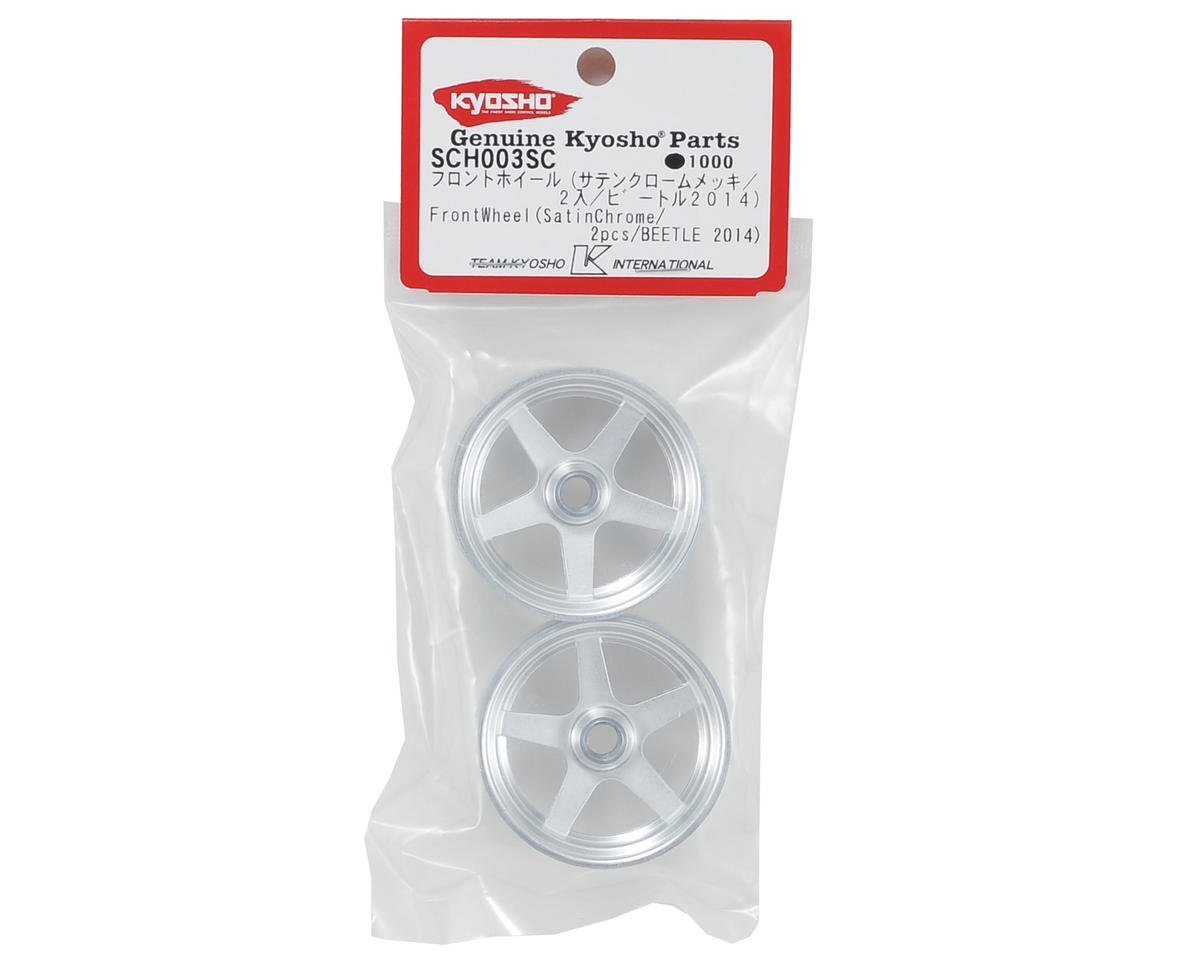 Kyosho 5-Spoke Front Wheel (2) (Satin Chrome)