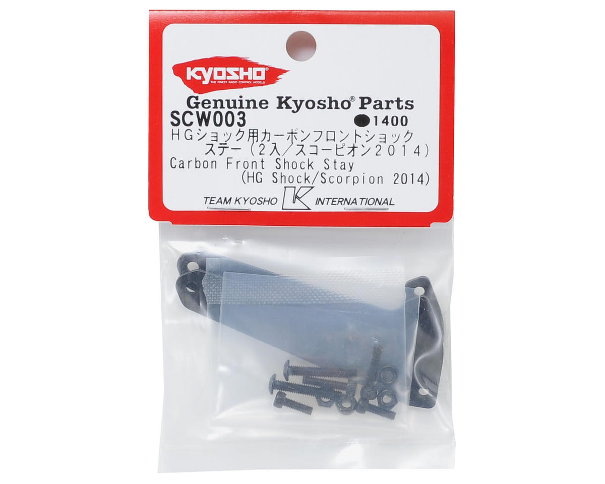 Carbon Front Shock Stay by Kyosho