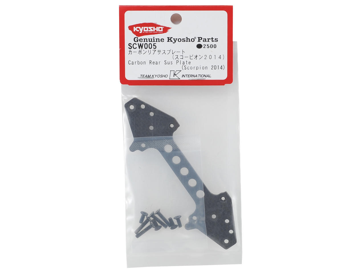 Kyosho Carbon Rear Suspension Plate