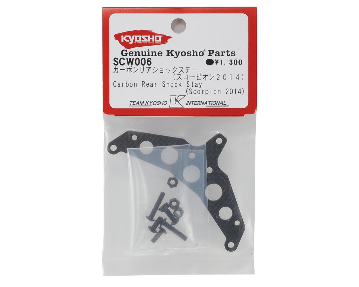 Kyosho Carbon Rear Shock Stay