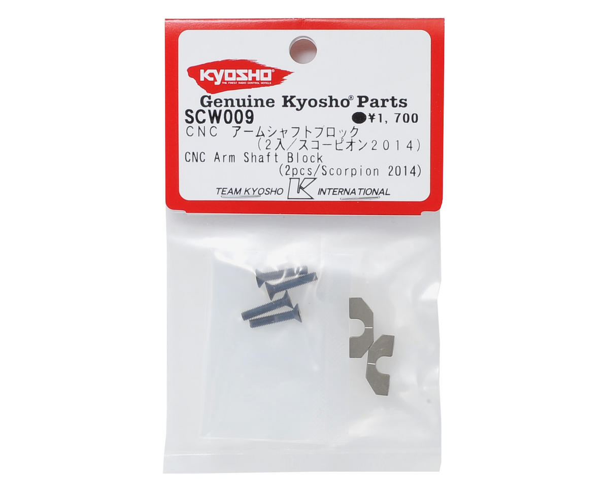 Kyosho CNC Arm Shaft Block (2)