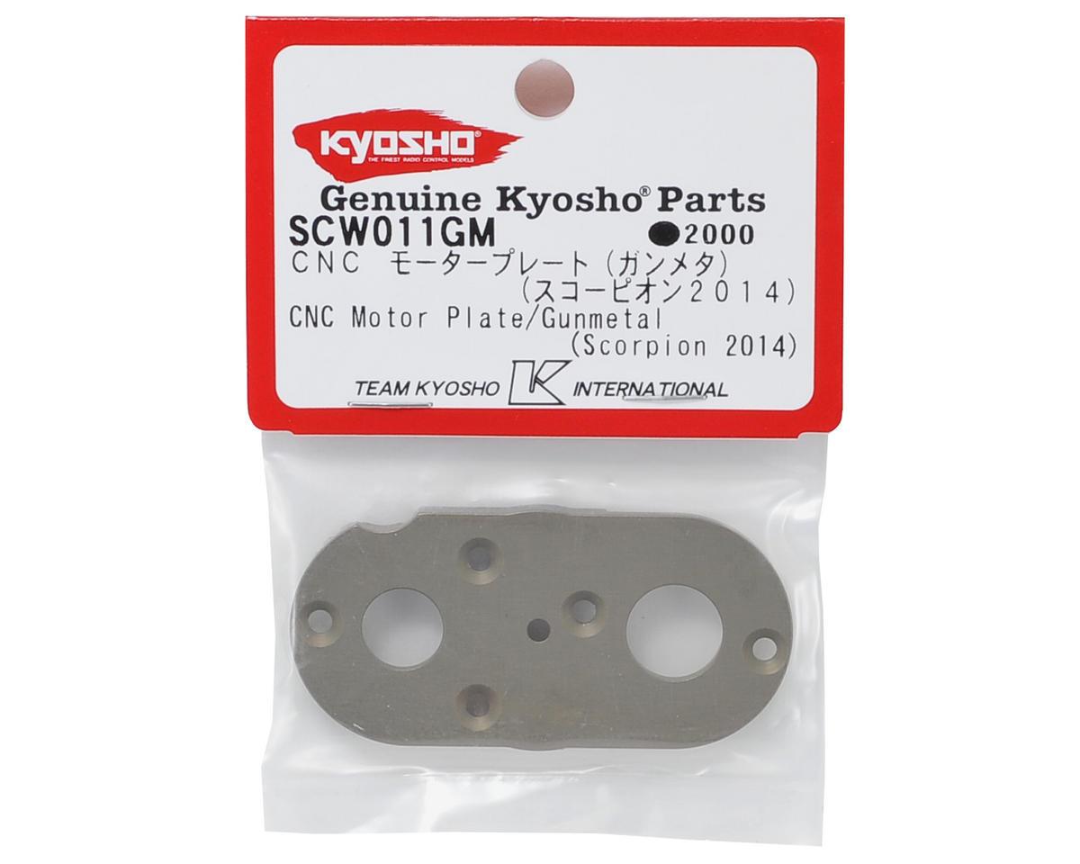 Kyosho CNC Motor Plate (Gun Metal)