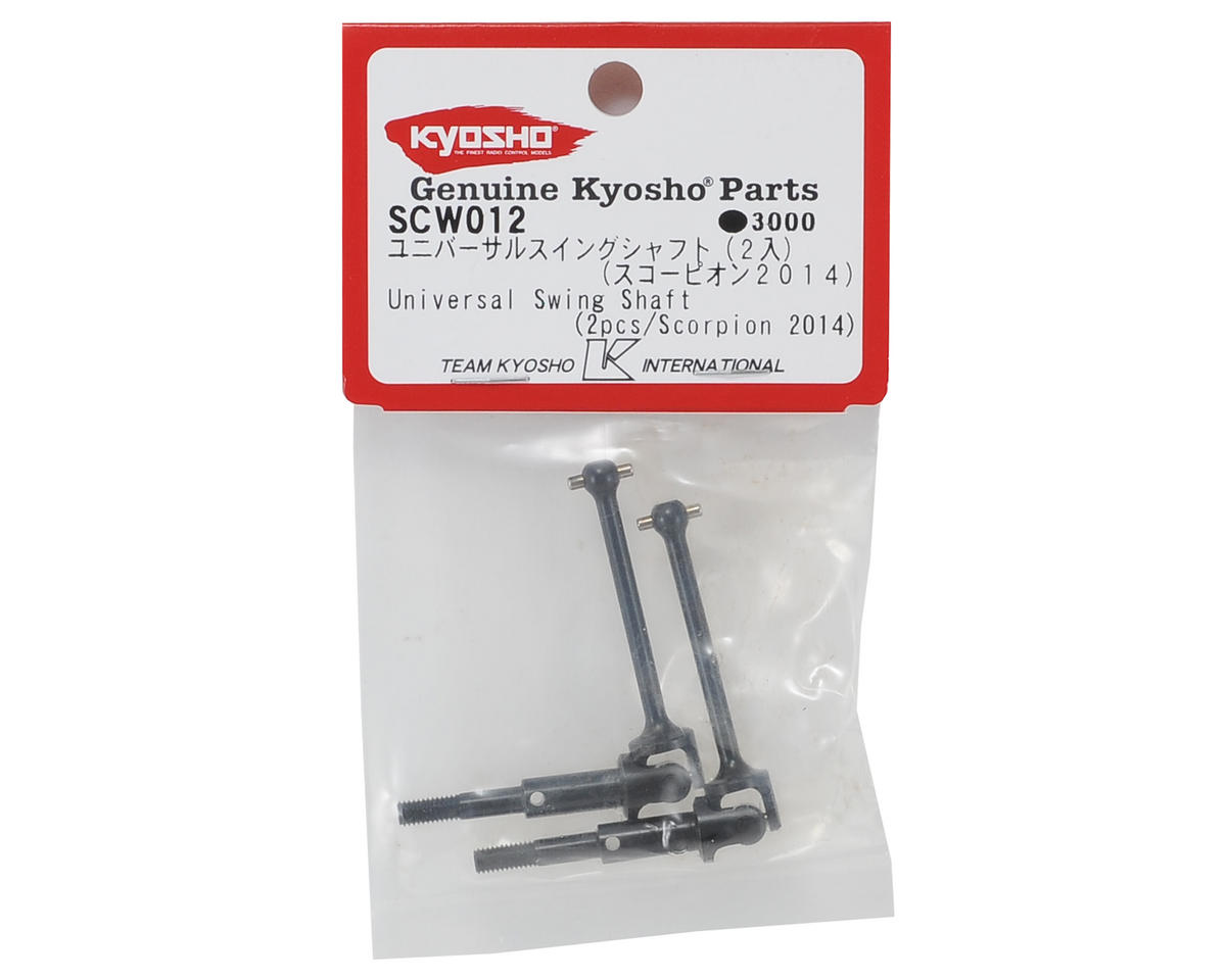 Kyosho Universal Swing Shaft (2)
