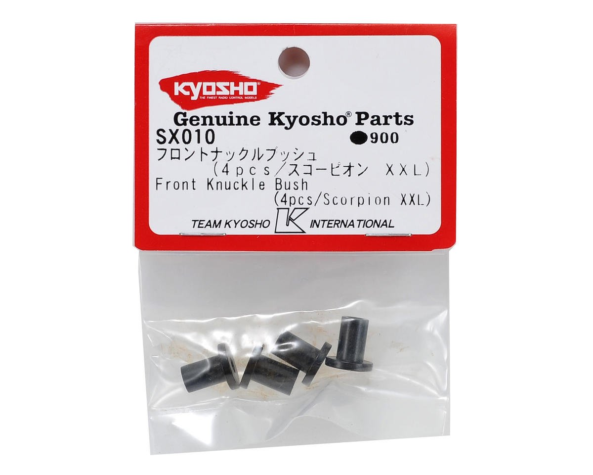Kyosho Front Knuckle Bushing (4)