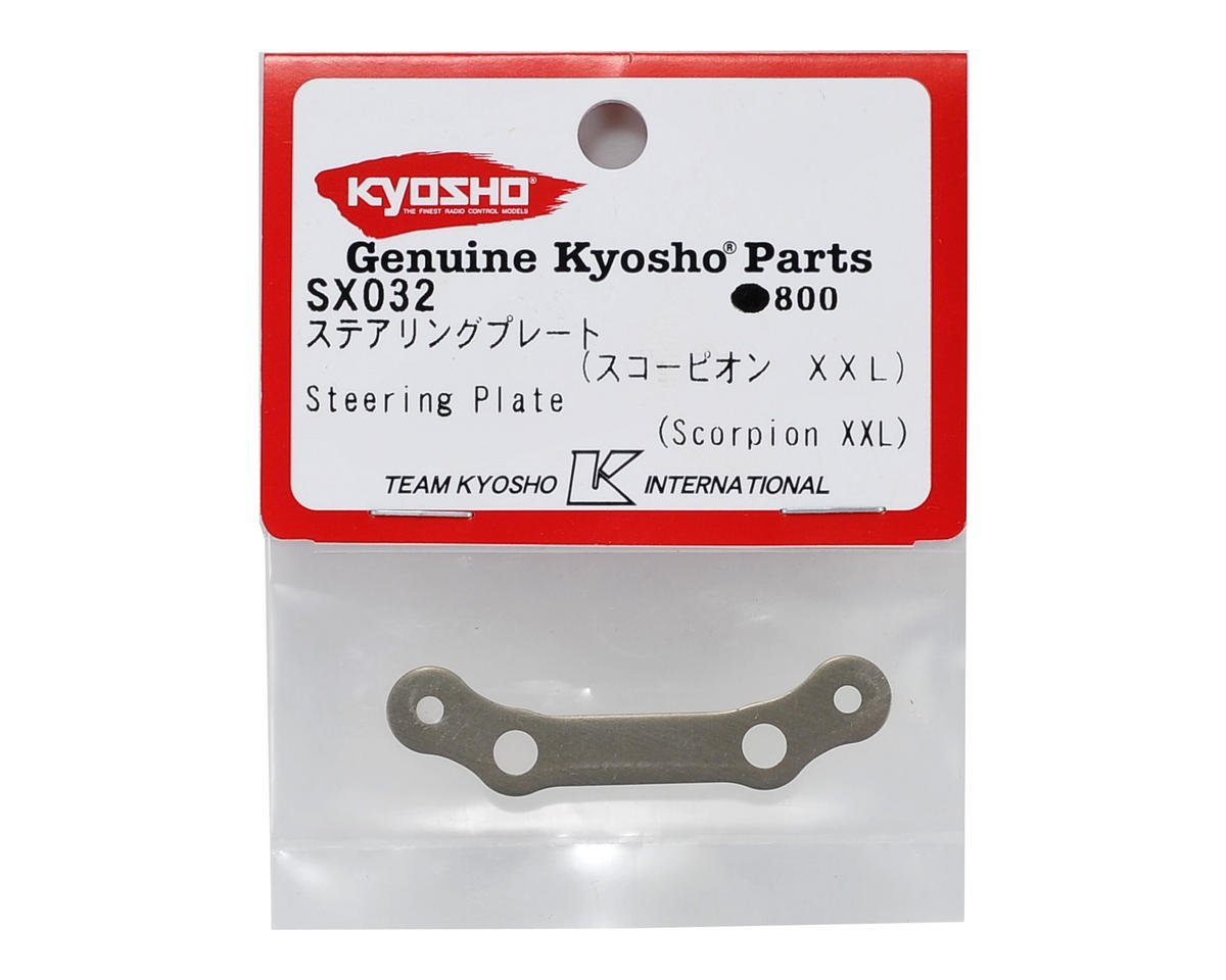 Kyosho Steering Plate