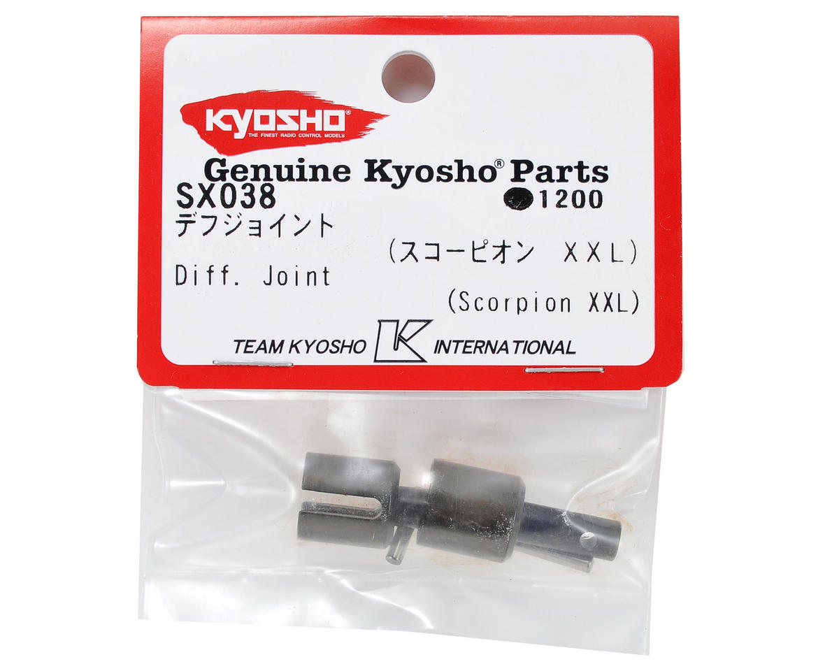 Kyosho Differential Joint (2)