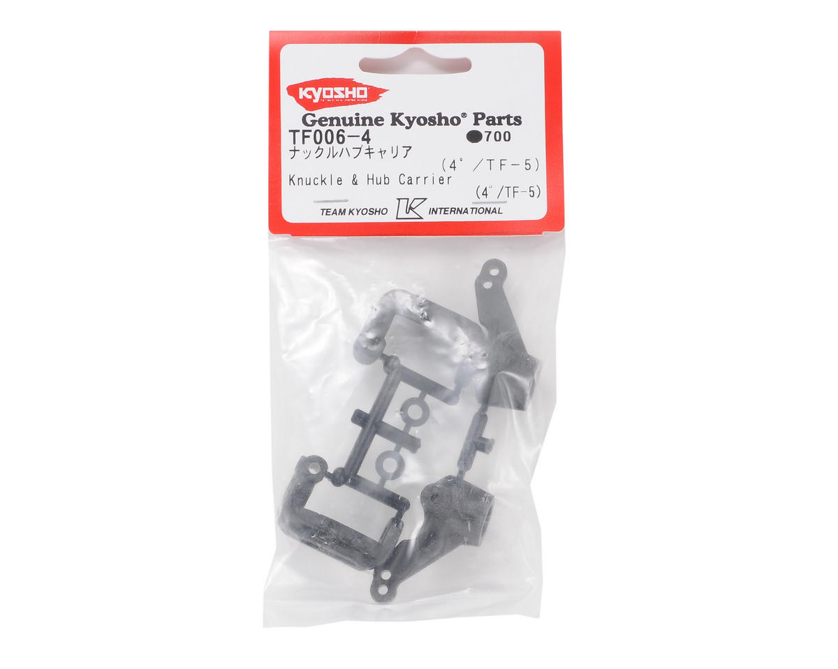 Kyosho Knuckle & Hub Carrier Set