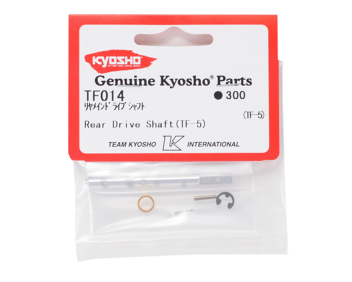 Kyosho Rear Driveshaft