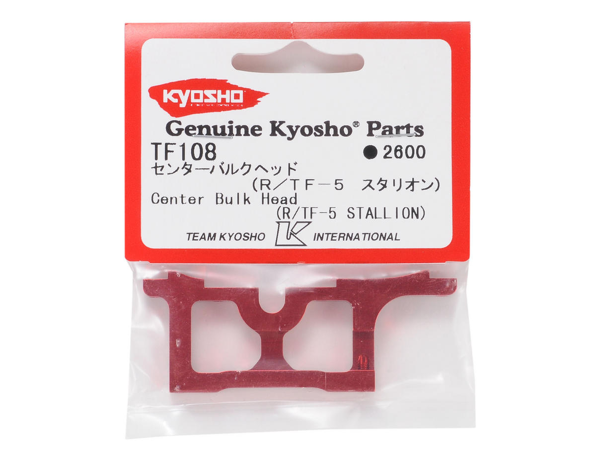 Kyosho Center Bulk Head (R)