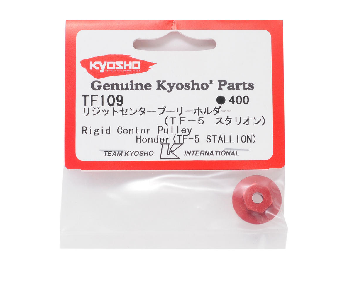 Kyosho Rigid Center Pulley Holder