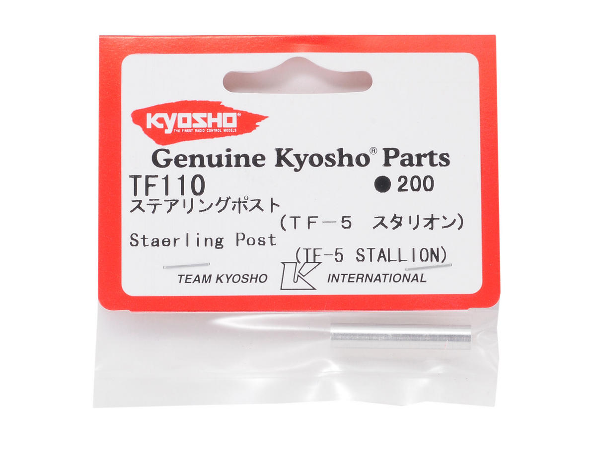 Kyosho Steerling Post