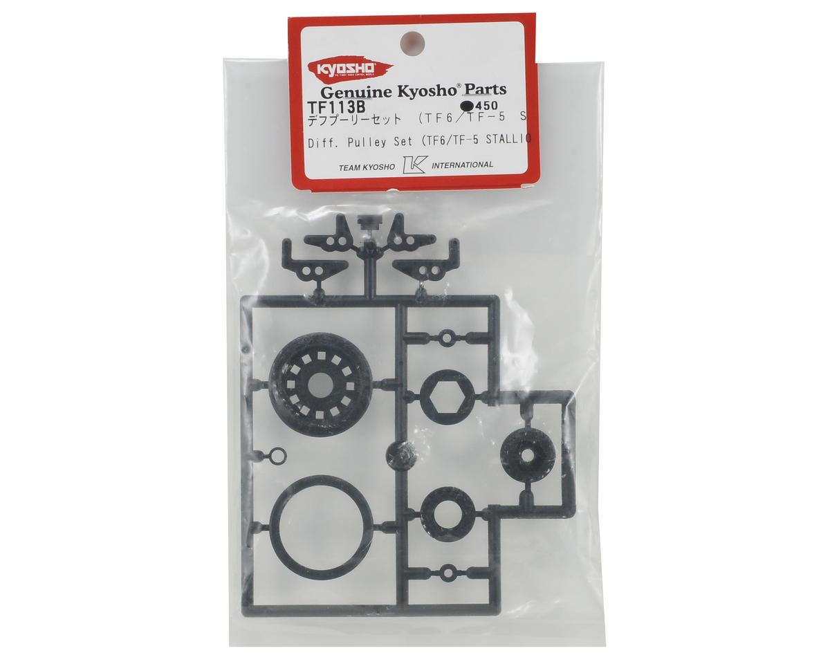 Kyosho Differential Pulley Set