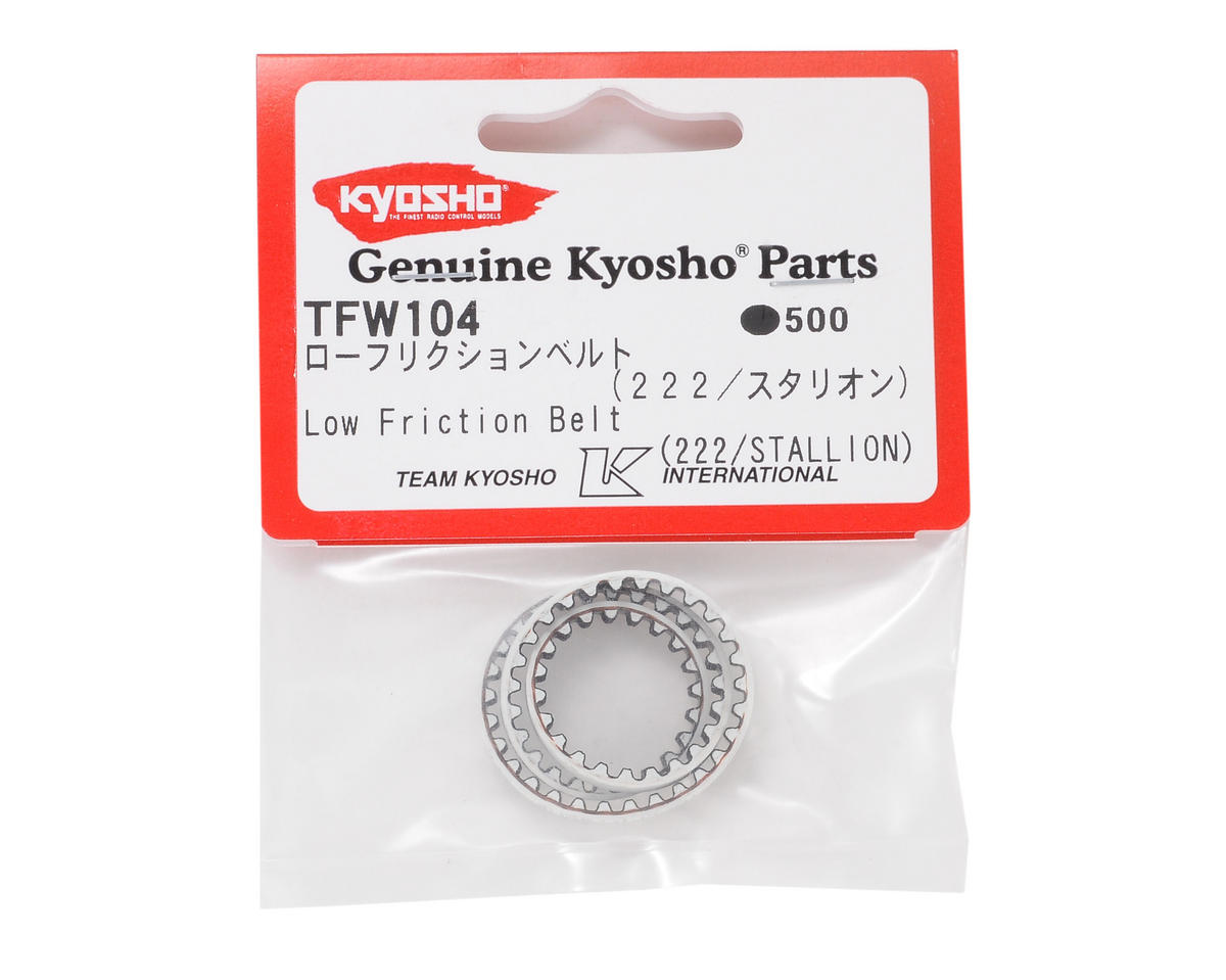 Kyosho Low Friction Belt (222)