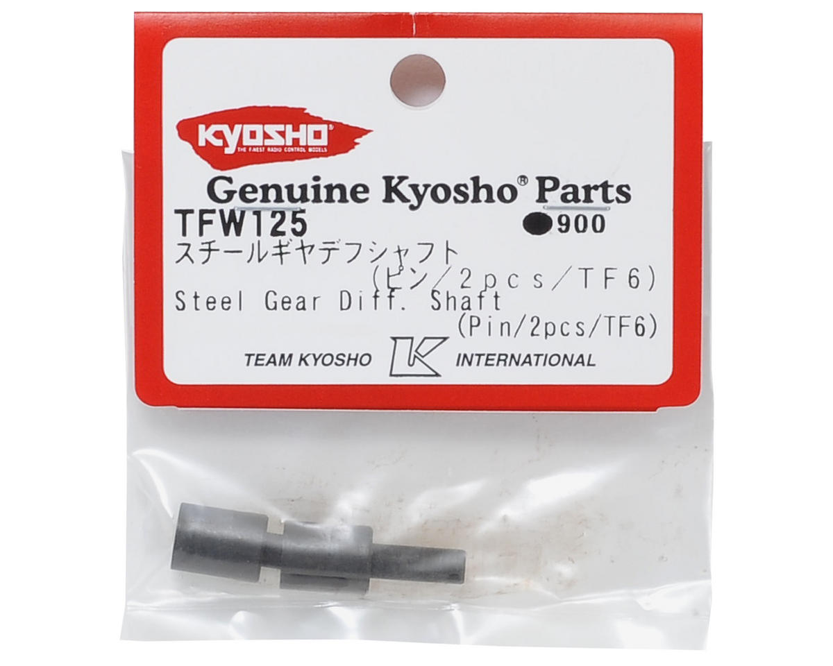 Kyosho Steel Gear Differential Shaft Pin (2)