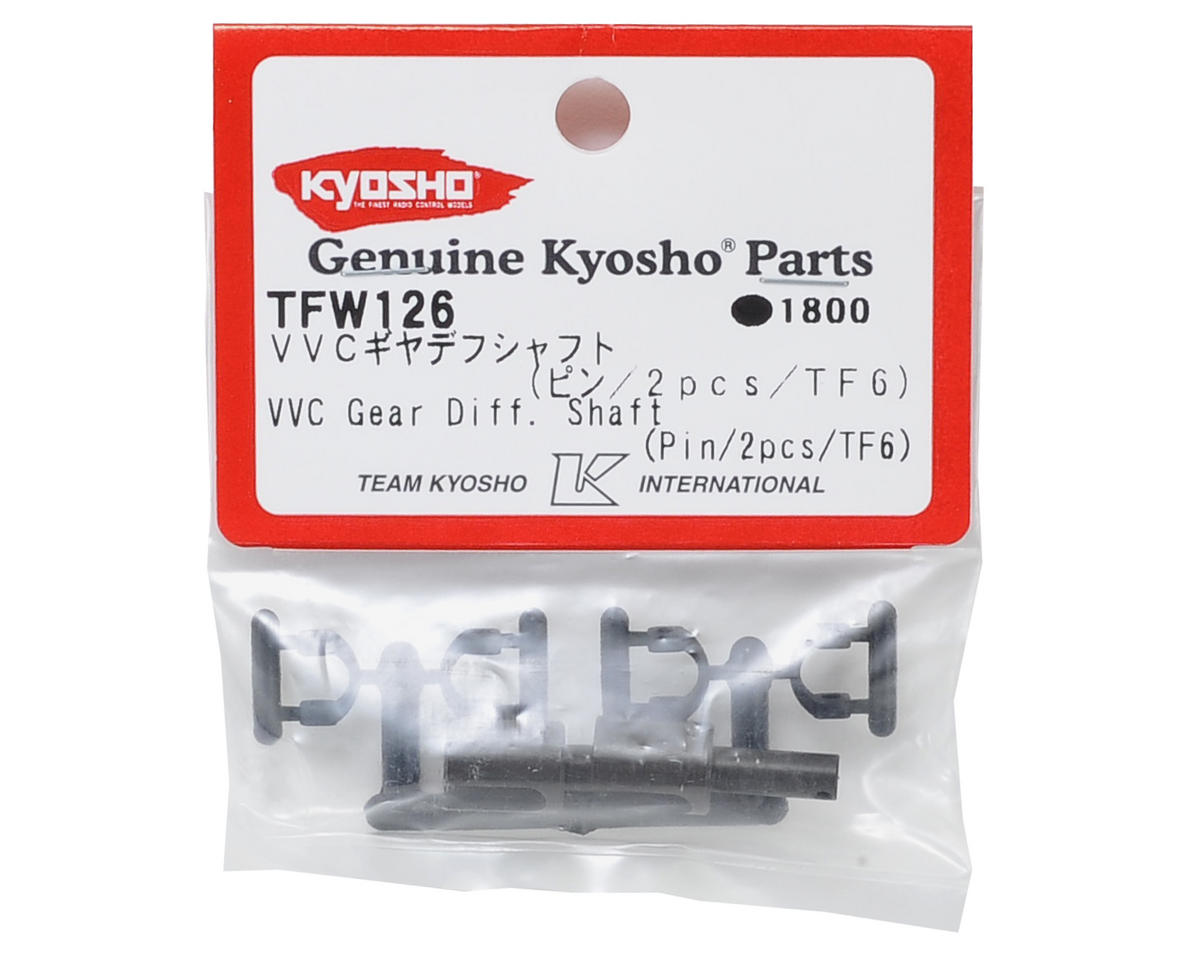 Kyosho VVC Gear Differential Shaft Blade (2)