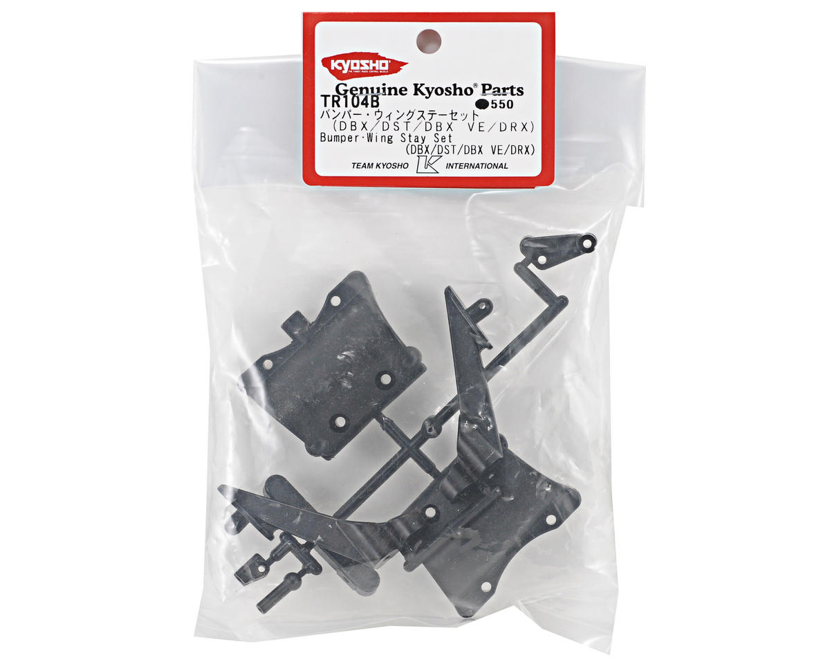 Kyosho Bumper & Wing Stay Set (B Version)