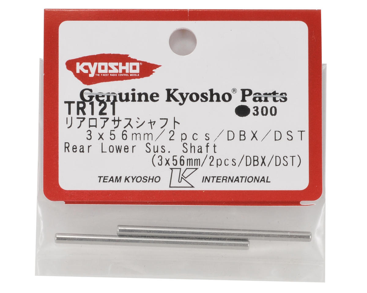 Kyosho 3x56mm Rear Lower Hinge Pin Set (2)