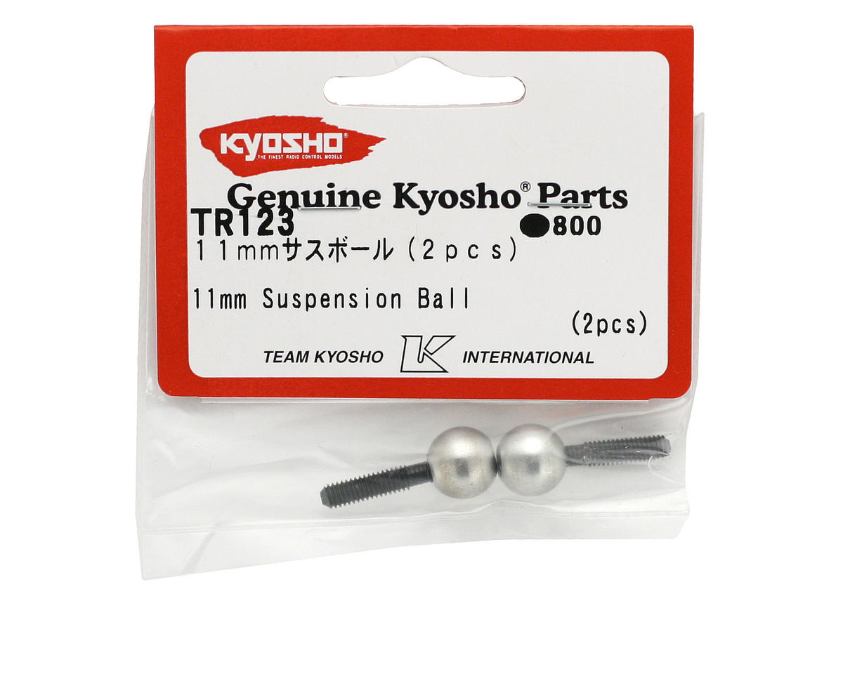 11mm Suspension Ball (2) by Kyosho