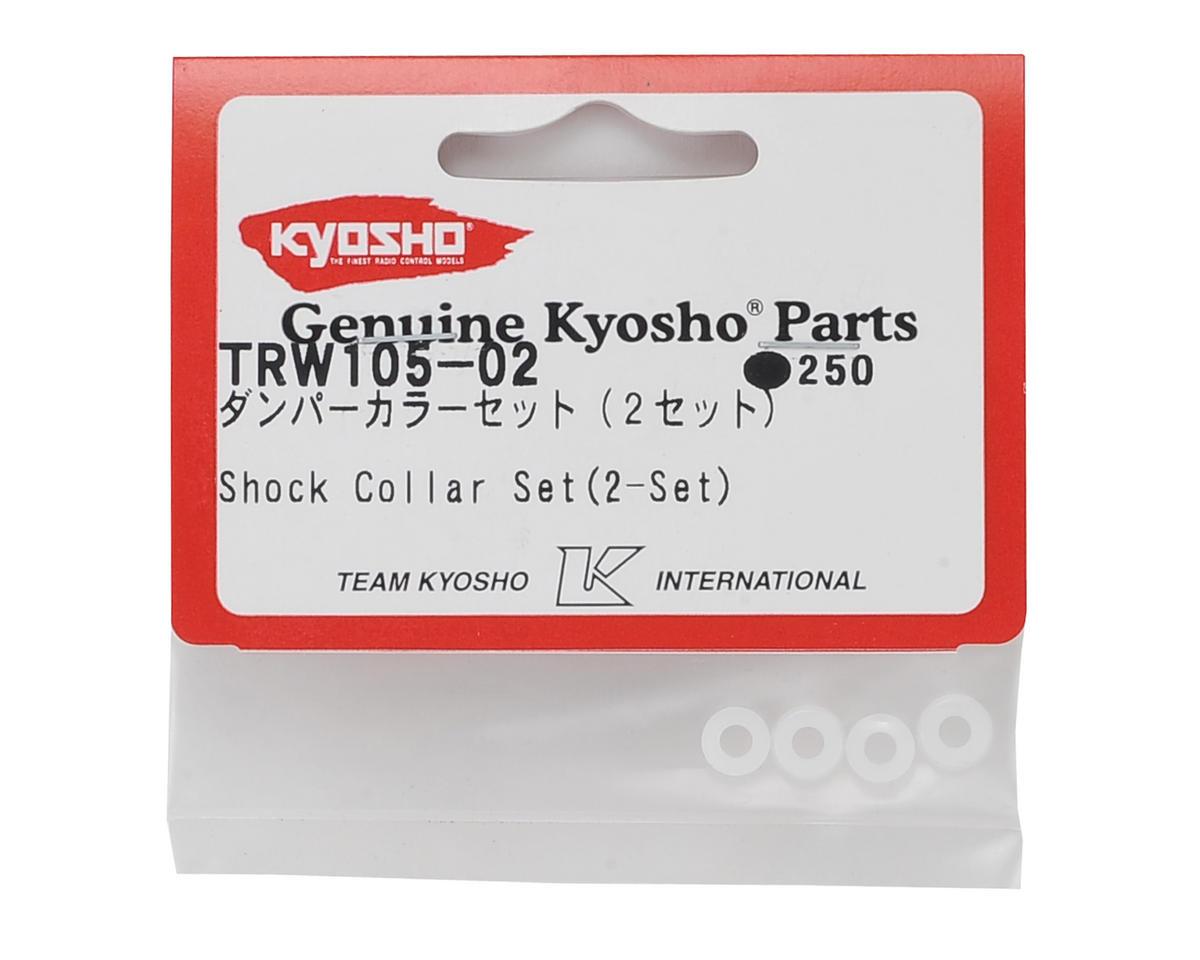 Kyosho Shock Collar Set