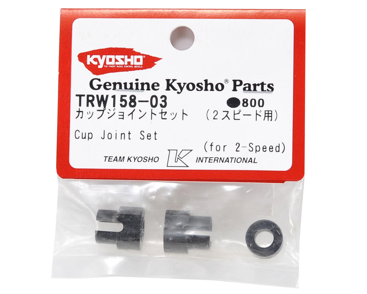 Kyosho 2-Speed Cup Joint Set