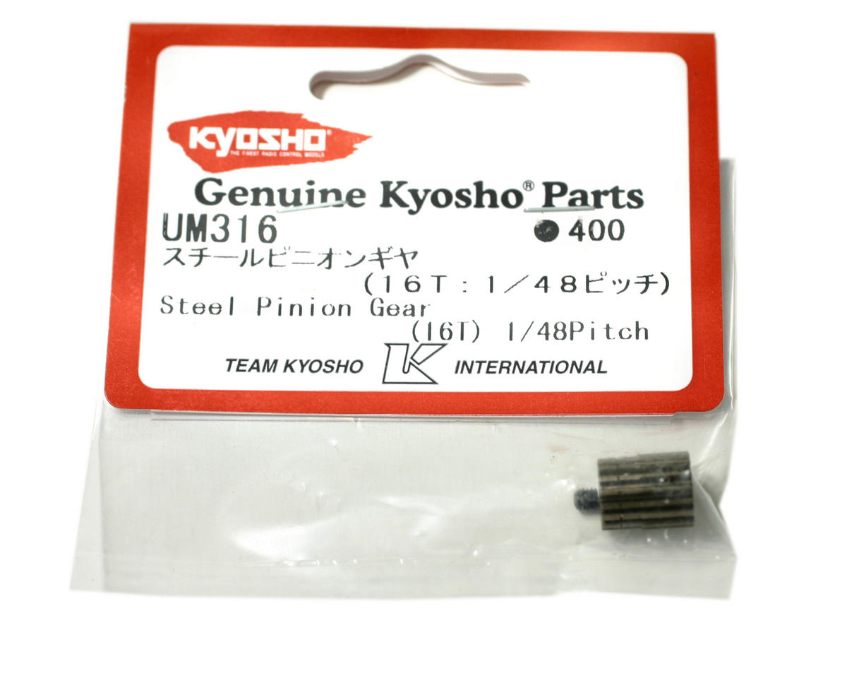 Kyosho 48 Pitch Steel Pinion Gear (16T)