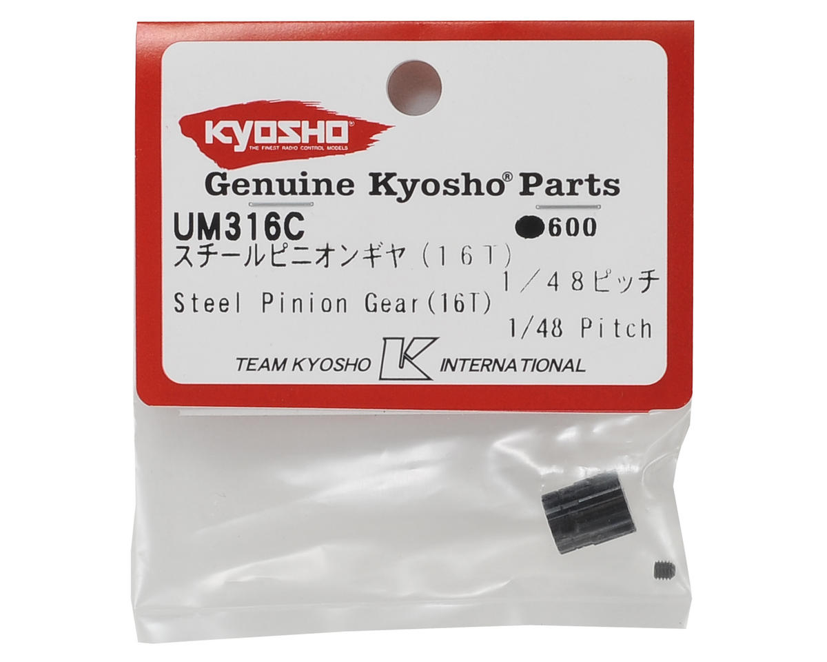 Kyosho 48P Steel Pinion Gear (16T)