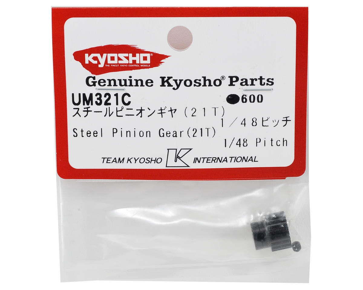 Kyosho Steel 48P Pinion Gear (3.17mm Bore) (21T)