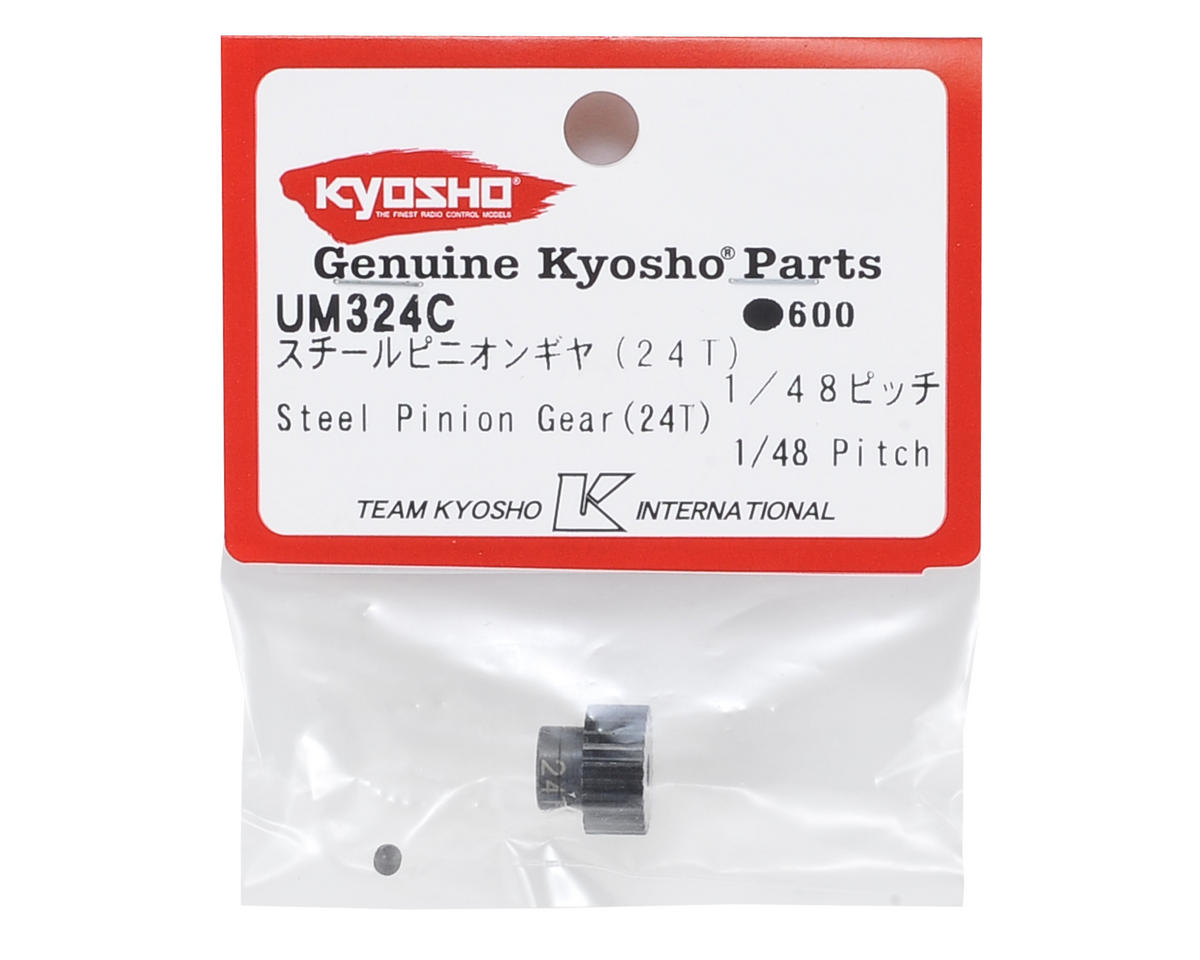 Kyosho Steel 48P Pinion Gear (3.17mm Bore) (24T)