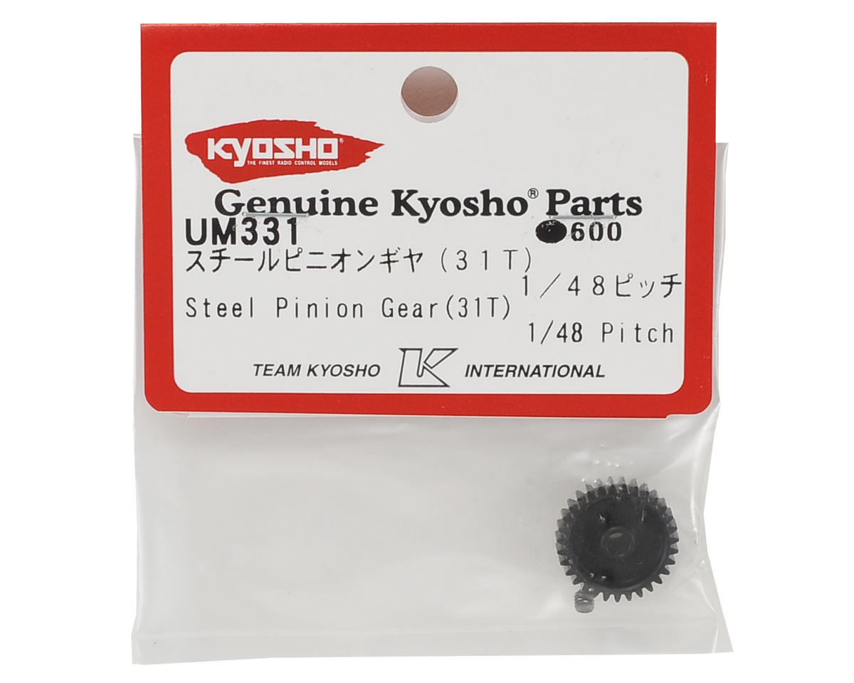 Kyosho Steel 48P Pinion Gear (3.17mm Bore) (31T)
