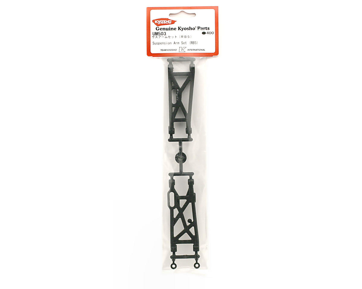 Suspension Arm Set (RB5) by Kyosho