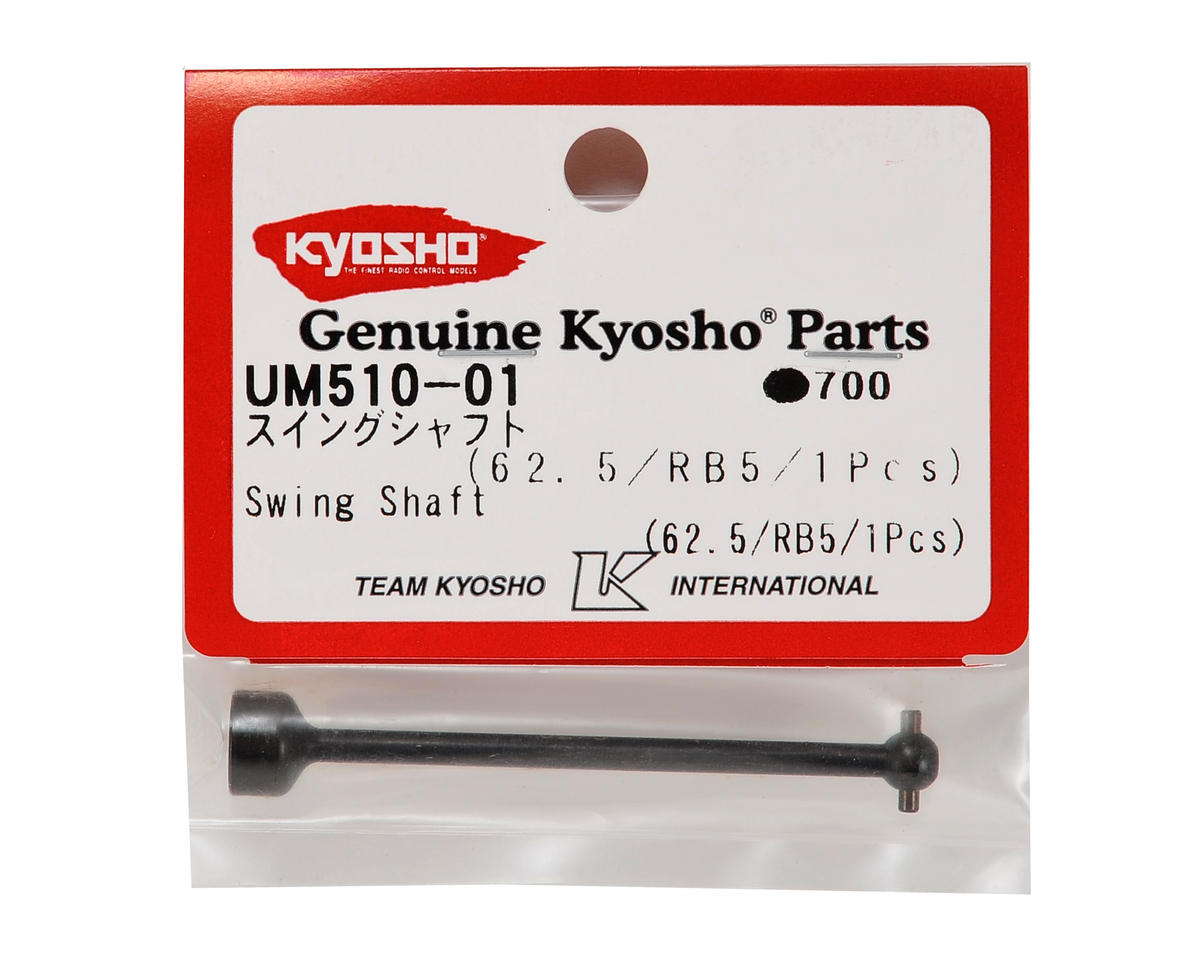 Kyosho 62.5mm Swing Shaft (1)