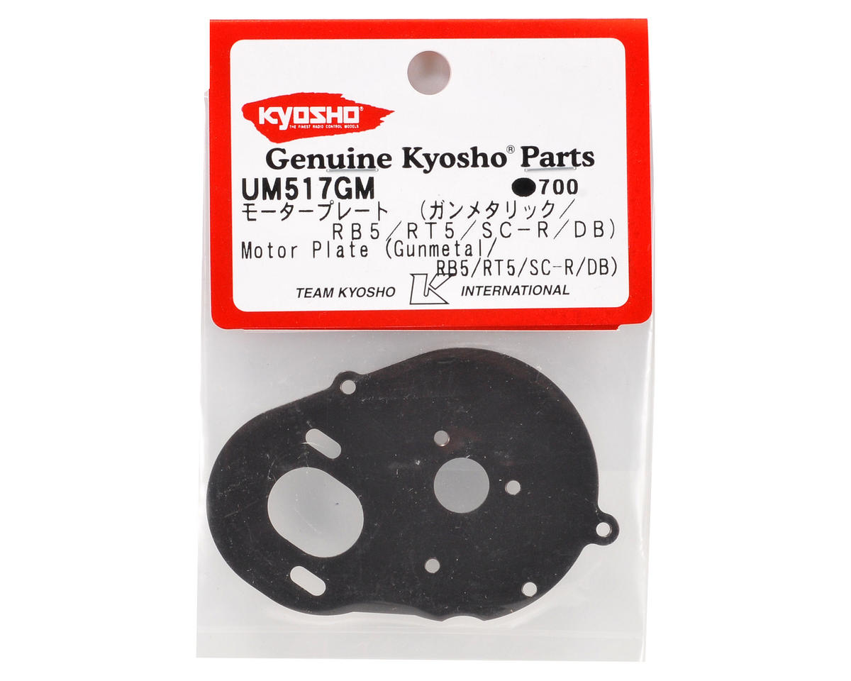 Kyosho Motor Plate (Gunmetal)