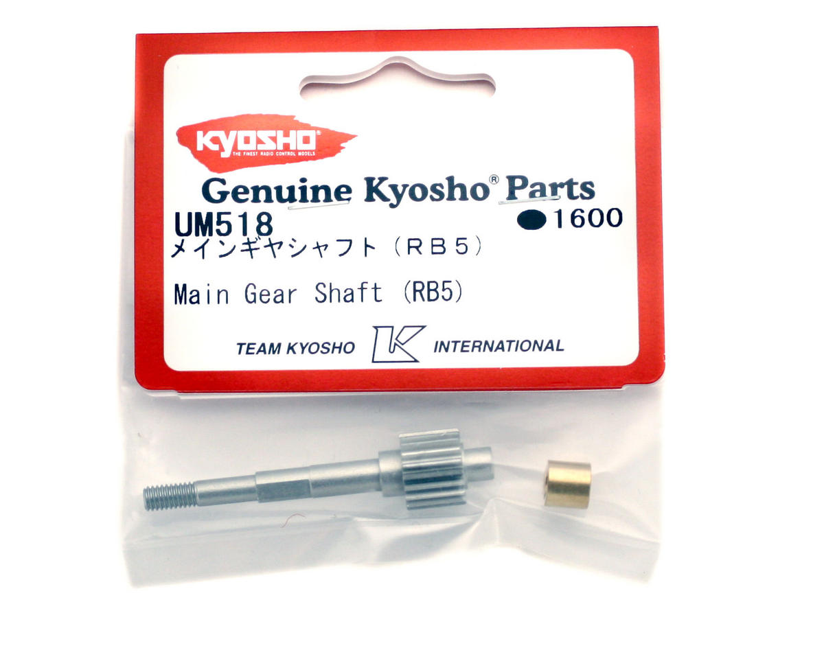 Kyosho Main Gear Shaft