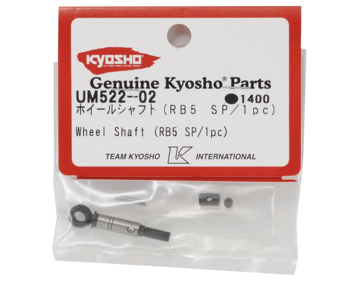Kyosho Wheel Shaft (1)