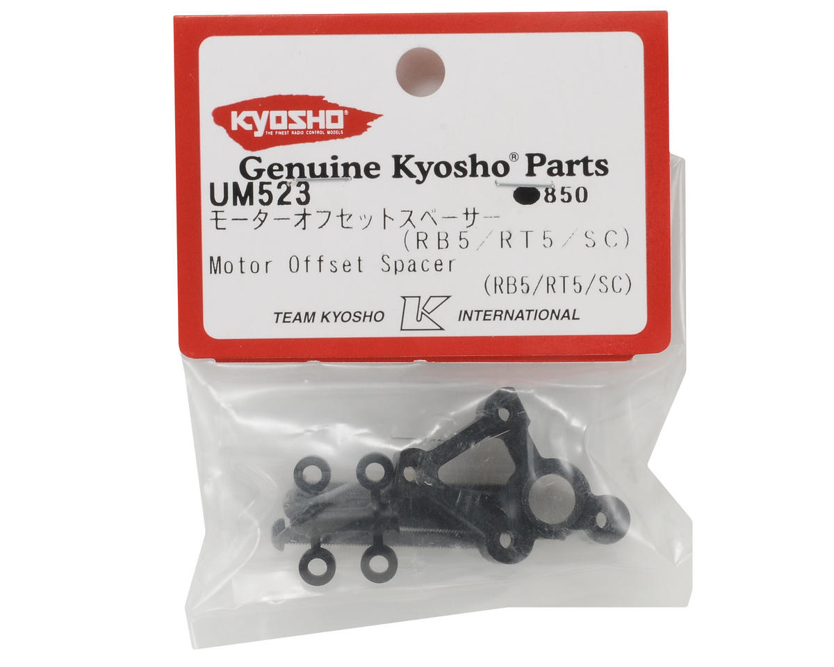 Kyosho Offset Motor Spacer