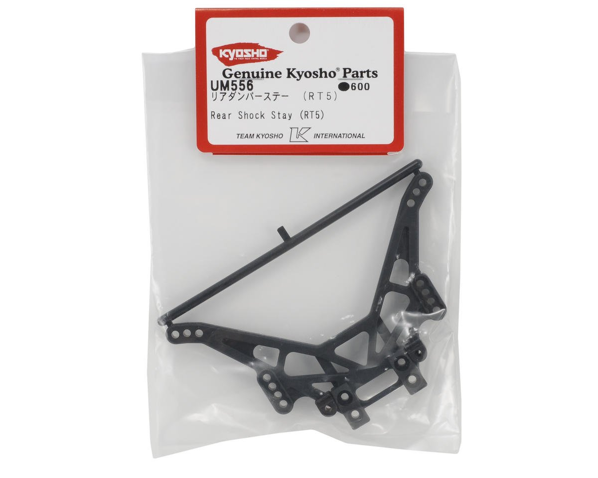 Kyosho Rear Shock Tower (RT5)