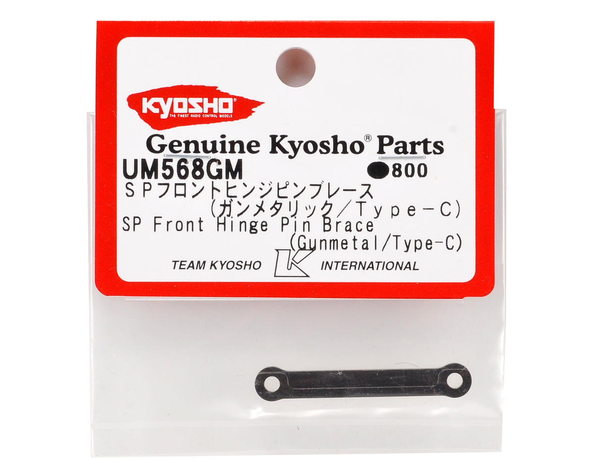 Kyosho SP Front Hinge Pin Brace (Gunmetal) (RB5 WC)