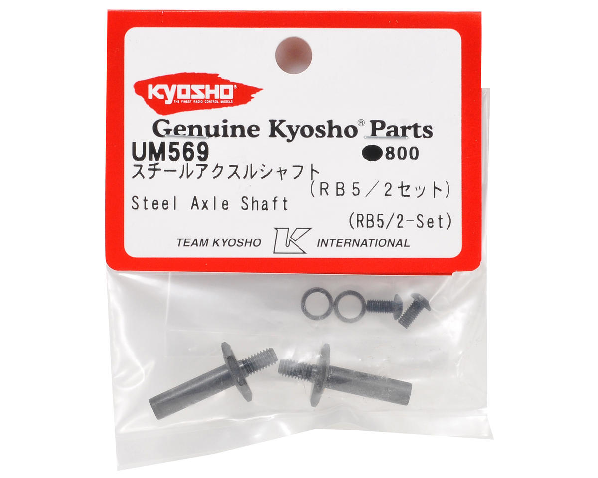 Kyosho Steel Axle Shaft Set (2)