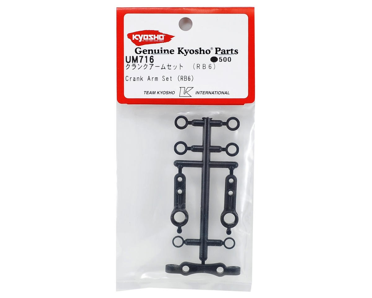 Kyosho Crank Arm Set