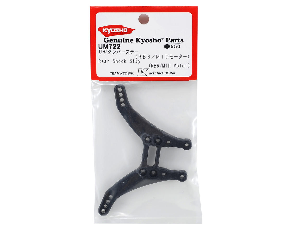 Kyosho Rear Shock Stay (Mid Motor)
