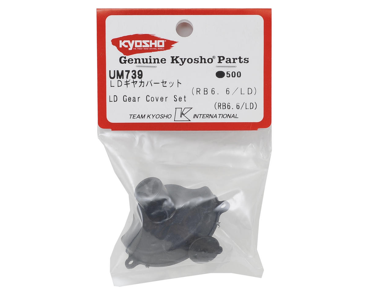 Kyosho RB6.6 Laydown Gear Cover Set