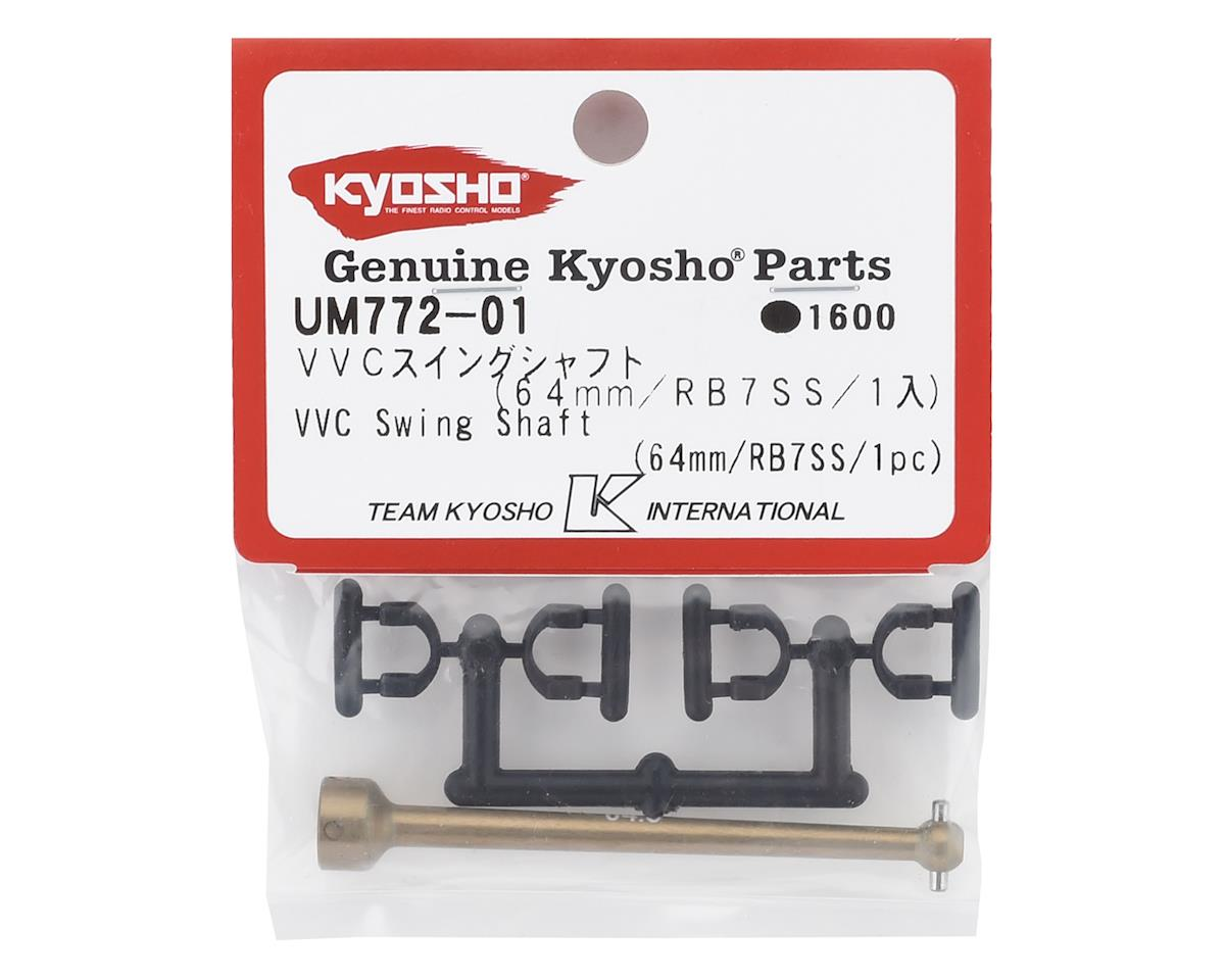 Kyosho RB7SS Aluminum VVC Swing Shaft Bone (64mm)