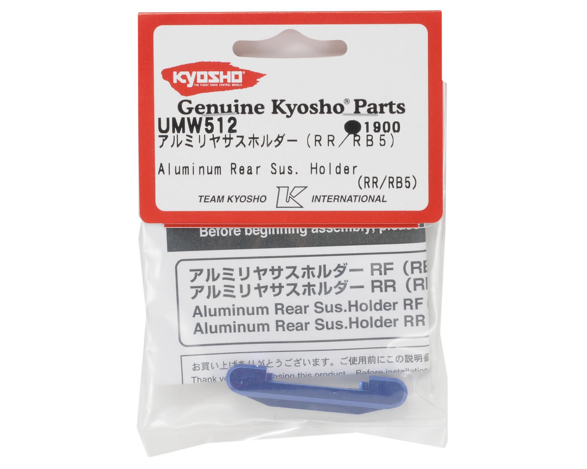 Kyosho Aluminum Rear Suspension Holder (RR)