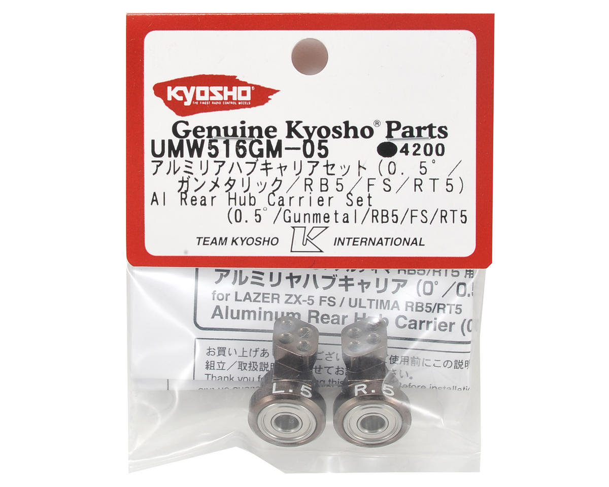 Kyosho 0.5° Aluminum Rear Hub Carrier Set (Gunmetal)