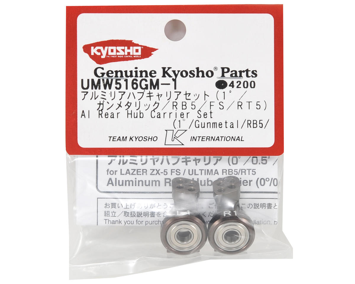 1° Aluminum Rear Hub Carrier Set (Gunmetal) by Kyosho
