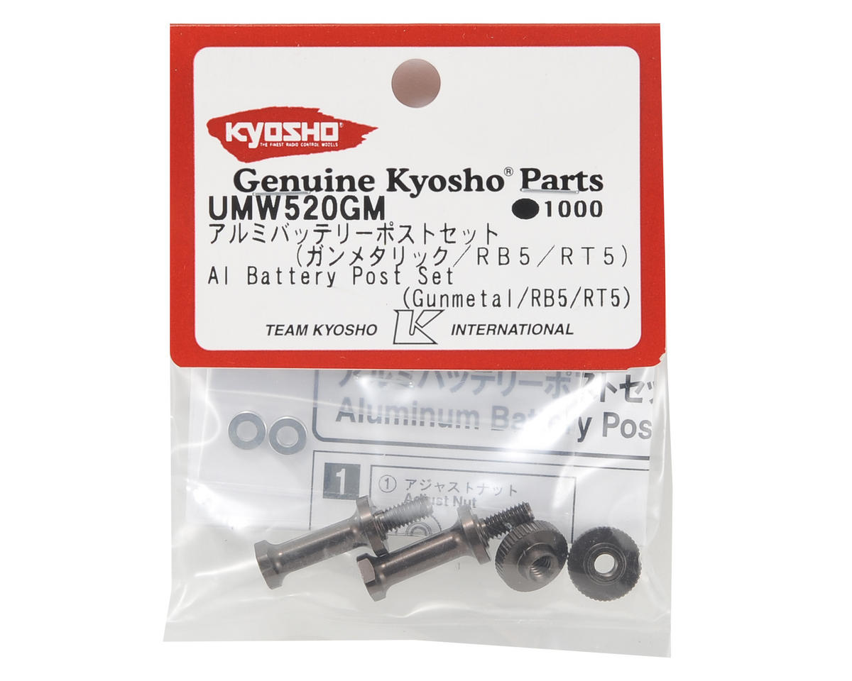 Kyosho Aluminum Battery Post Set (Gunmetal)