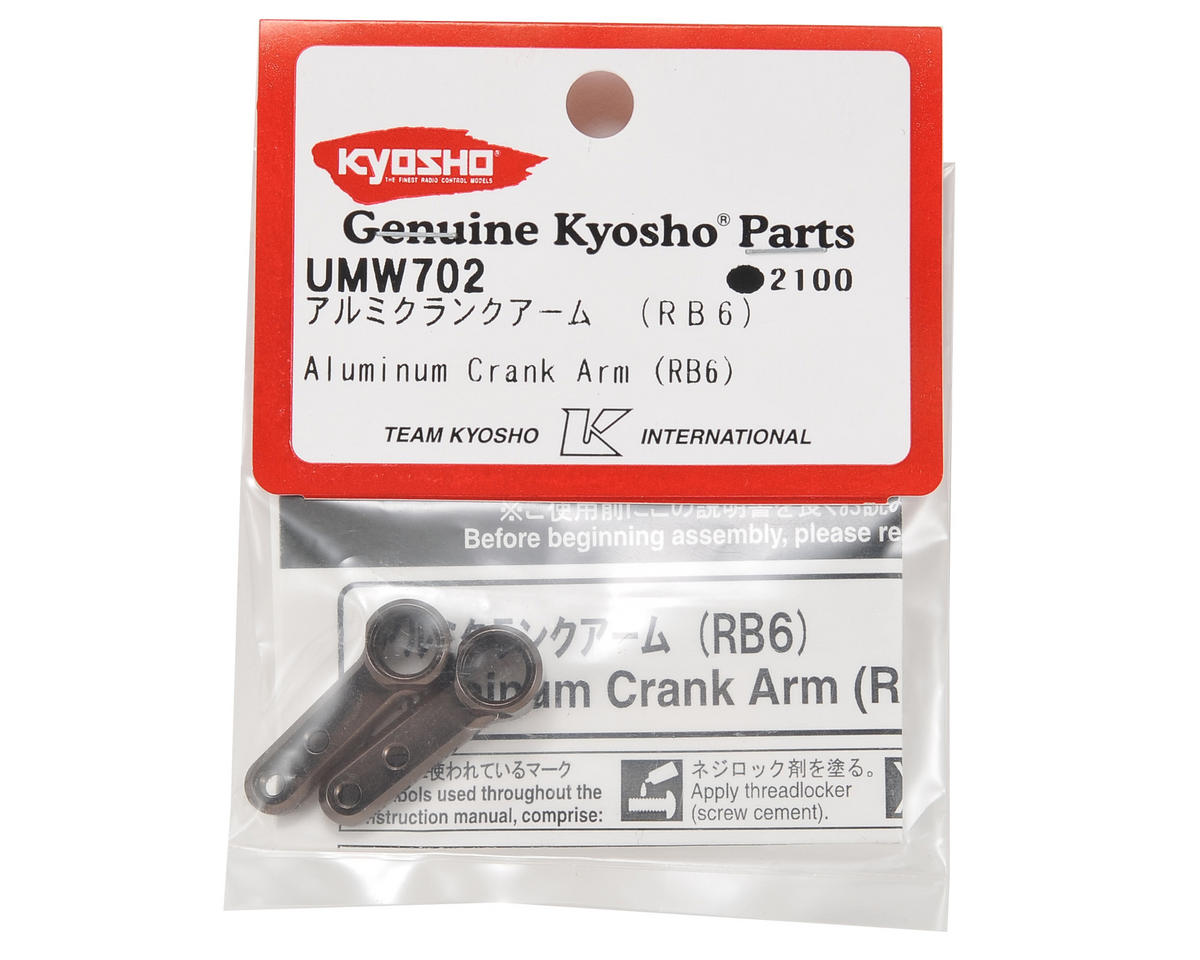 Kyosho RB6 Aluminum Steering Crank Arm Set (Gunmetal) (2)