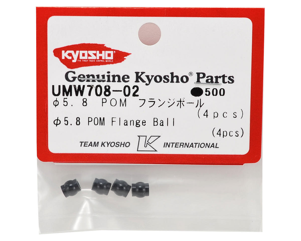 5.8 POM Flange Ball (4) (Mid Motor) by Kyosho