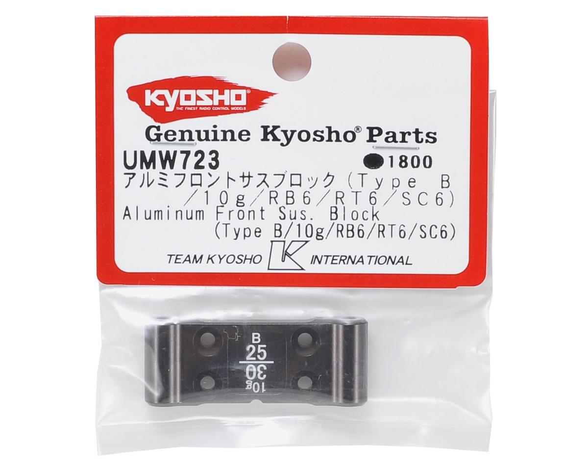 Kyosho Aluminum Front Suspension Mount Block (Type B)