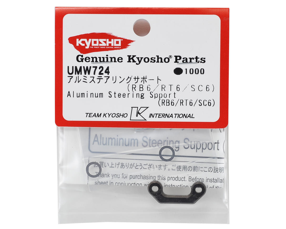 Kyosho Aluminum Steering Support